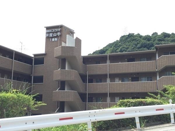 朝日プラザ芦屋山手壱番館